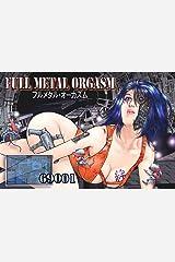 Full-Metal Orgasm #69001 Kindle Edition