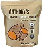 Anthony's Organic Turmeric Root Powder, 8 oz, Curcumin Powder, Gluten Free & Non GMO