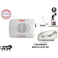AVONZZ Water Tank Overflow/Leak Alarm-Bell with 15 Meters Wire and Sensor Exclusively Sold by TRB Company (1 Extra Sensor Free) (DC Alarm - Battery Operated)