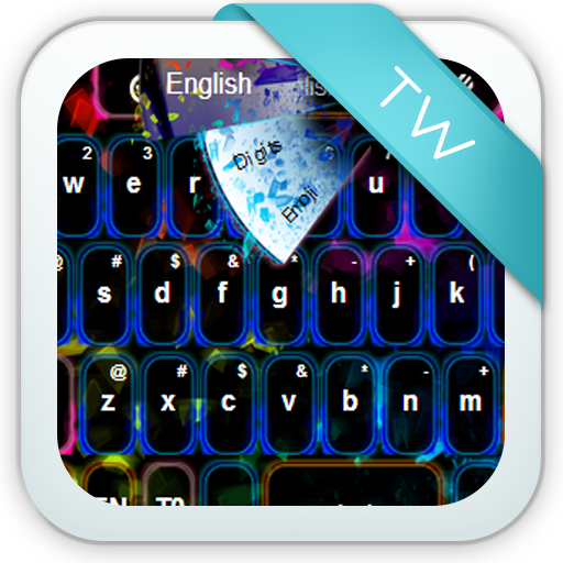 (Keypad with Color)