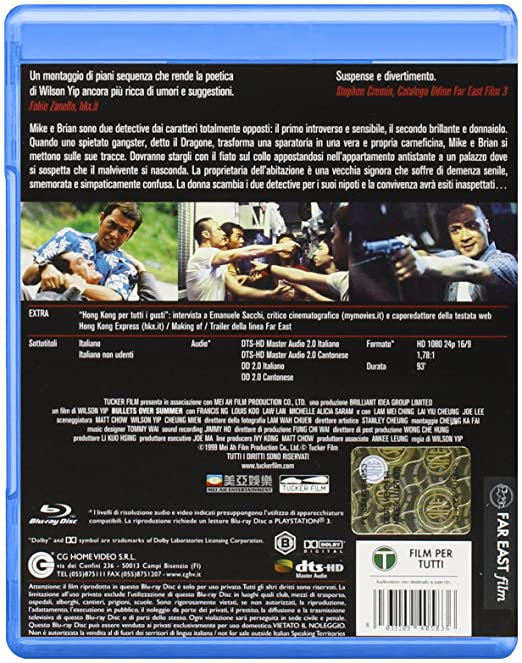Amazon.com: Bullets Over Summer [Italian Edition]: louis koo, joe lee, wilson yip: Movies & TV