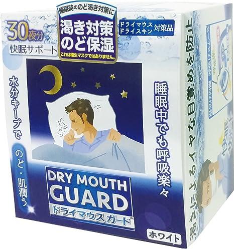 喉 寝 乾く 時 てる