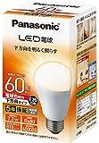 パナソニック LED電球 口金直径26mm 電球60W形相当 電球色相当(7.2W) 一般電球・下方向タイプ 1個入り 密閉器具対応 LDA7LHEW2