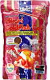 Hikari Gold Gold Fish Food 10.5 Oz - Baby Pellet