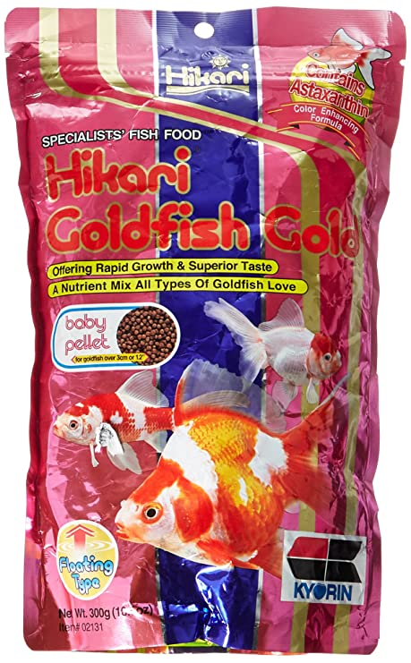 Amazon Com Hikari Gold Gold Fish Food 10 5 Oz Baby Pellet Pet