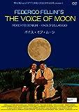 ボイス・オブ・ムーン [DVD]
