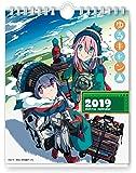 エンスカイ ゆるキャン△ 2019年卓上カレンダー