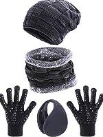 Tatuo 4 Pieces Ski Warm Set Includes Fleece Lined Hat Beanie