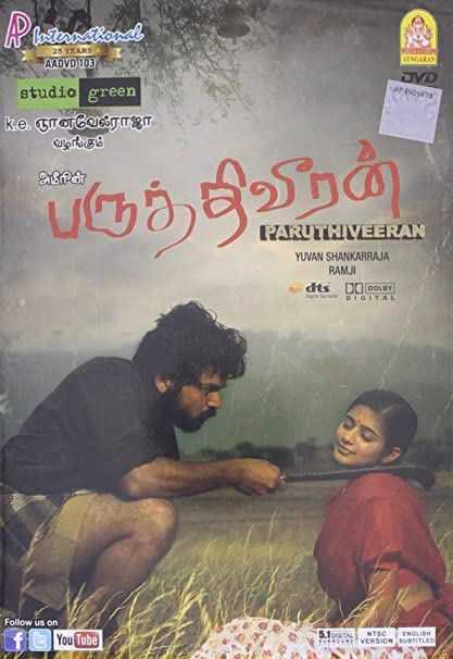 paruthiveeran tamil full movie tamilrockers