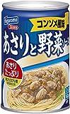 はごろも あさりと野菜ソース コンソメ風味 290g (2195)×2個