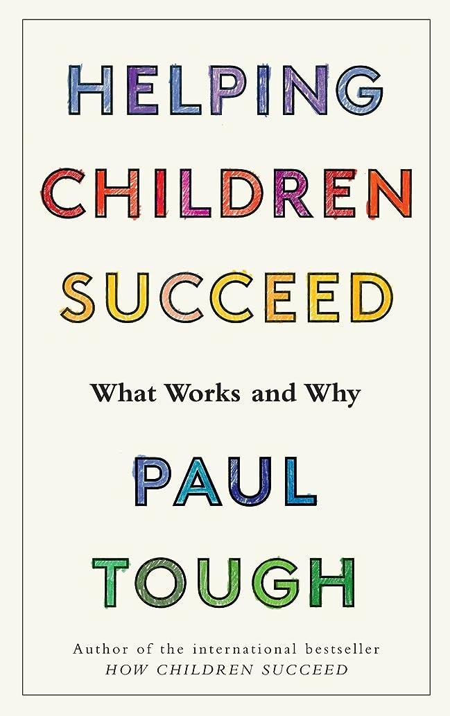 眉をひそめるコーヒー穀物Positive Discipline: The Classic Guide to Helping Children Develop Self-Discipline, Responsibility, Cooperation, and Problem-Solving Skills