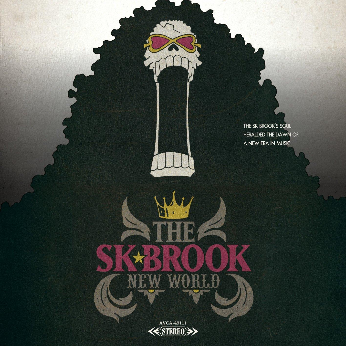【ワンピース】ブルックが過去に所属していた王国と音楽家である伏線