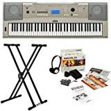 Yamaha YPG-235 76-Key Portable Grand Piano Keyboard Bundle with Knox Double X Stand and Yamaha Survival Kit (Includes Power Supply and 2 Year Extended Warranty)