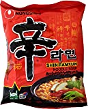 Nongshim Shin Ramyun Noodle Soup, Gourmet Spicy, 4.2 Ounce