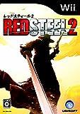 レッドスティール2(通常版) - Wii