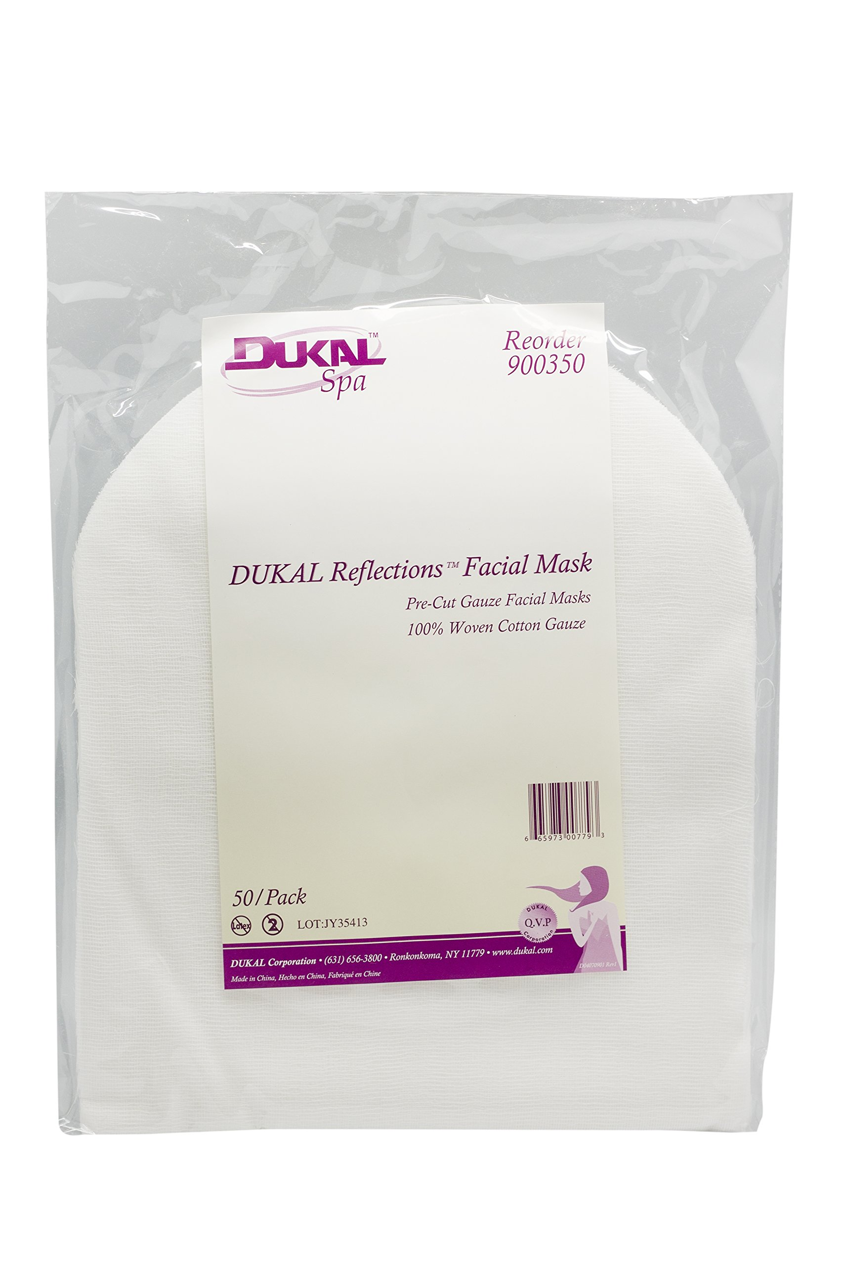 Dukal 900305 Facial Mask, Non-Sterile, Pre-cut (Pack of 400)