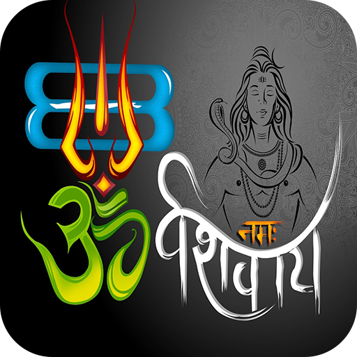 Lord Shiva 4k Wallpaper Amazon Com Au Appstore For Android