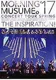 モーニング娘。'17 コンサートツアー春 ~THE INSPIRATION! ~ [DVD]