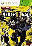ネバーデッド - Xbox360