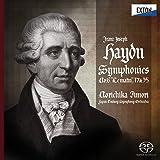 <ハイドン交響曲集Vol.1>ハイドン:交響曲第35番、第17番、第6番「朝」