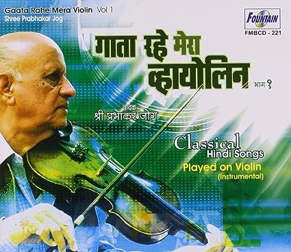 gaata rahe mera violin vol 2