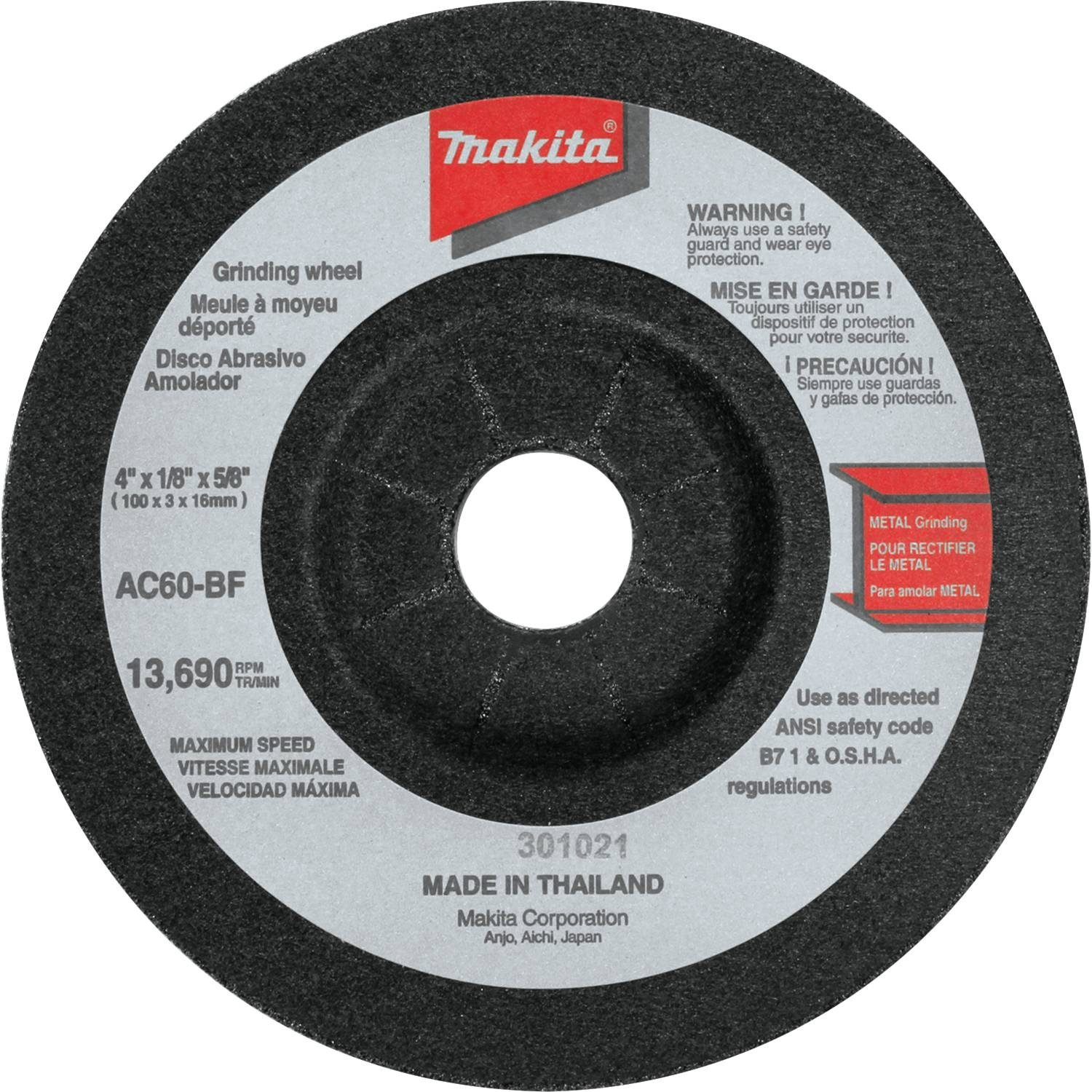 Makita 741404-0CP 4-Inch Flex Wheel #60, 10-Pack