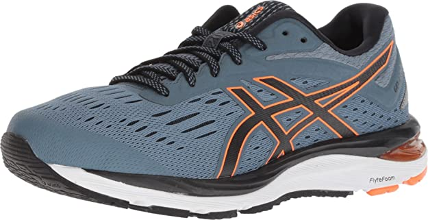 Asics Gel-Cumulus 20 running shoes for men