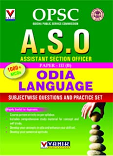Odisha Gk Book