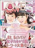 LOVE berry(ラブベリー) vol.3 (Town Mook)