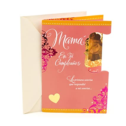 Amazon Hallmark Vida Spanish Birthday Greeting Card For Mom Mama En Tu Cumpleanos Office Products
