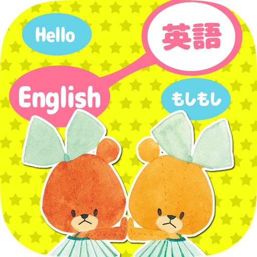 Used, Learn words! Connect Japanese for sale  Delivered anywhere in USA
