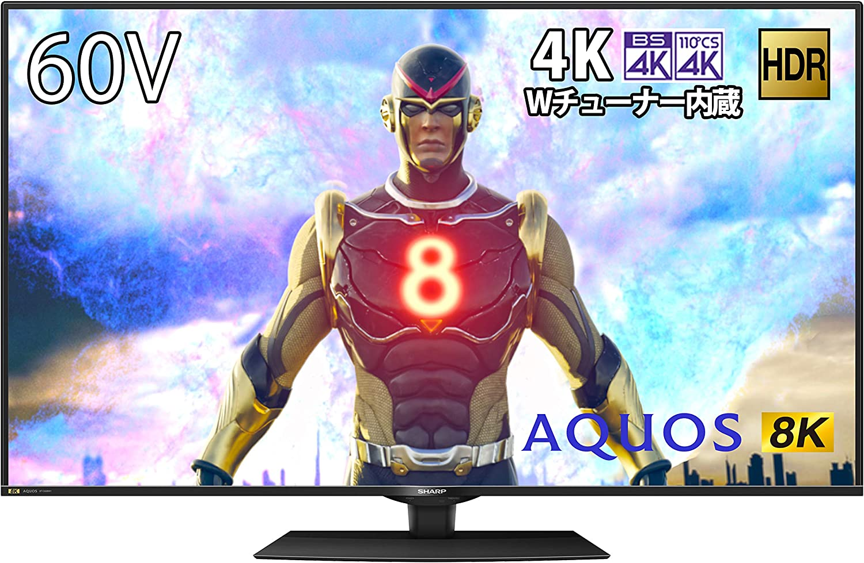 シャープ 60V型 8K対応 液晶 テレビ AQUOS