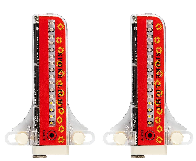 Juvale 1-Set Bicycle Multi-Color LED Bike Spoke Wheel Lights for 2 Tires, 32 Light Patterns