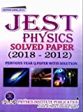 JEST PHYSICS SOLVED PAPER