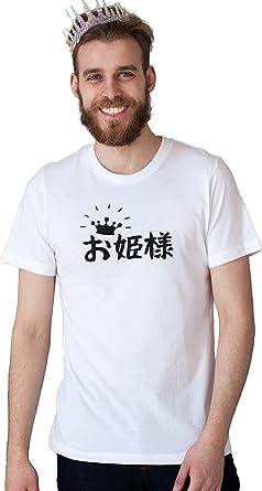 Strand Clothing Camiseta Japonesa de Princesa Kawaii para Hombre: Amazon.es: Ropa y accesorios