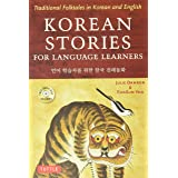 Korean Stories For Language Learners: Traditional Folktales in Korean and English (Free Audio CD Included)