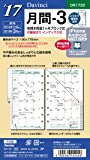 レイメイ藤井 ダヴィンチ 手帳用リフィル 2017 12月始まり マンスリー 聖書 DR1720