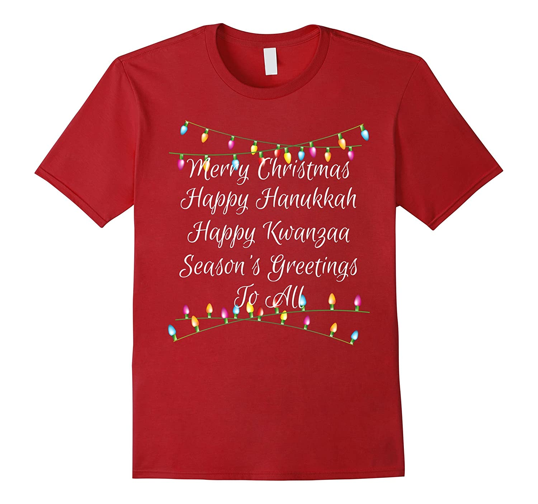 Amazon Merry Christmas Happy Hanukkah Happy Kwanzaa Holiday