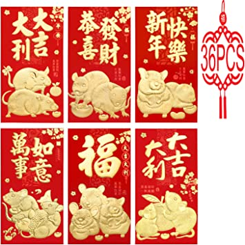 36Pcs Red Envelopes 2020 Chinese New Year Lucky Money Packet for Spring Festival