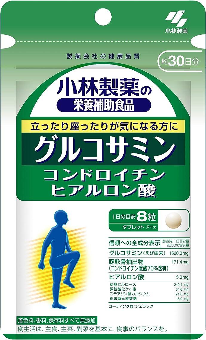 ずっとステージメッシュディアナチュラ ヒアルロン酸 60粒 (30日分)