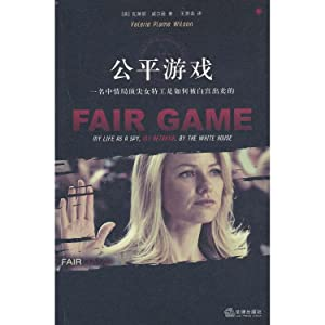 Fair Game: How a Top CIA Agent Was Betrayed by Her Own Government (Chinese Edition)