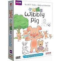 小猪威比(13DVD)
