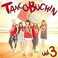 TANCOBUCHIN vol.3 -TYPE A-(CD+DVD)