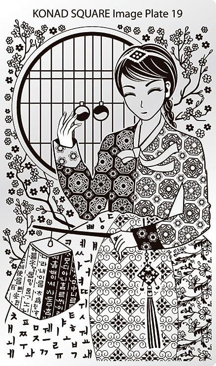 c19 Placa de Diseños Rectangular Konad Original. Plantilla para uñas Konad España.: Amazon.es: Belleza