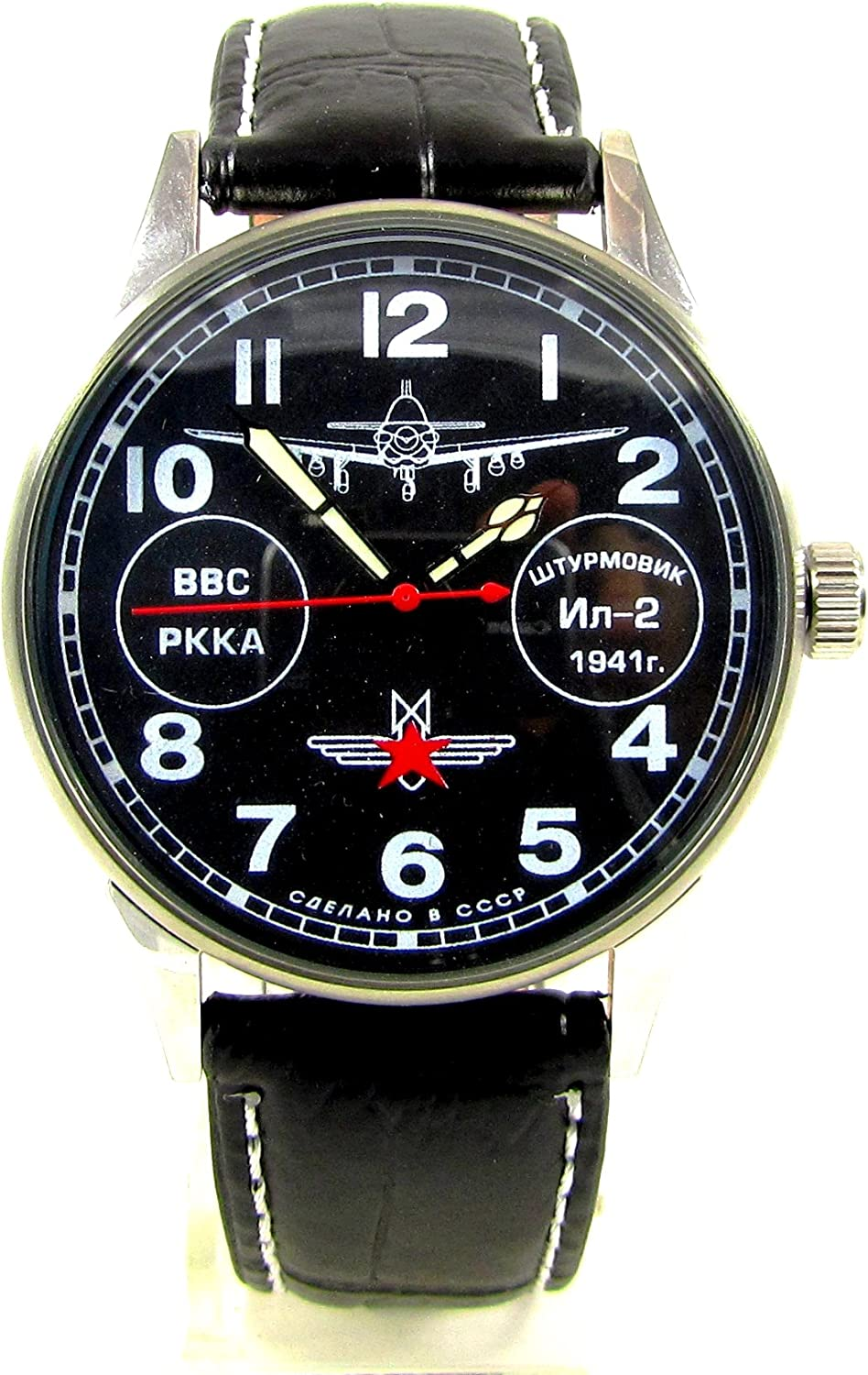 Poljot Fighter Mens Wrist Watch Plane 2609 Russian Watch Rare