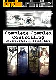 Complete Complex Controlling: パラノイア【トラブルシューターズ】マスターズガイド (CompNodes)