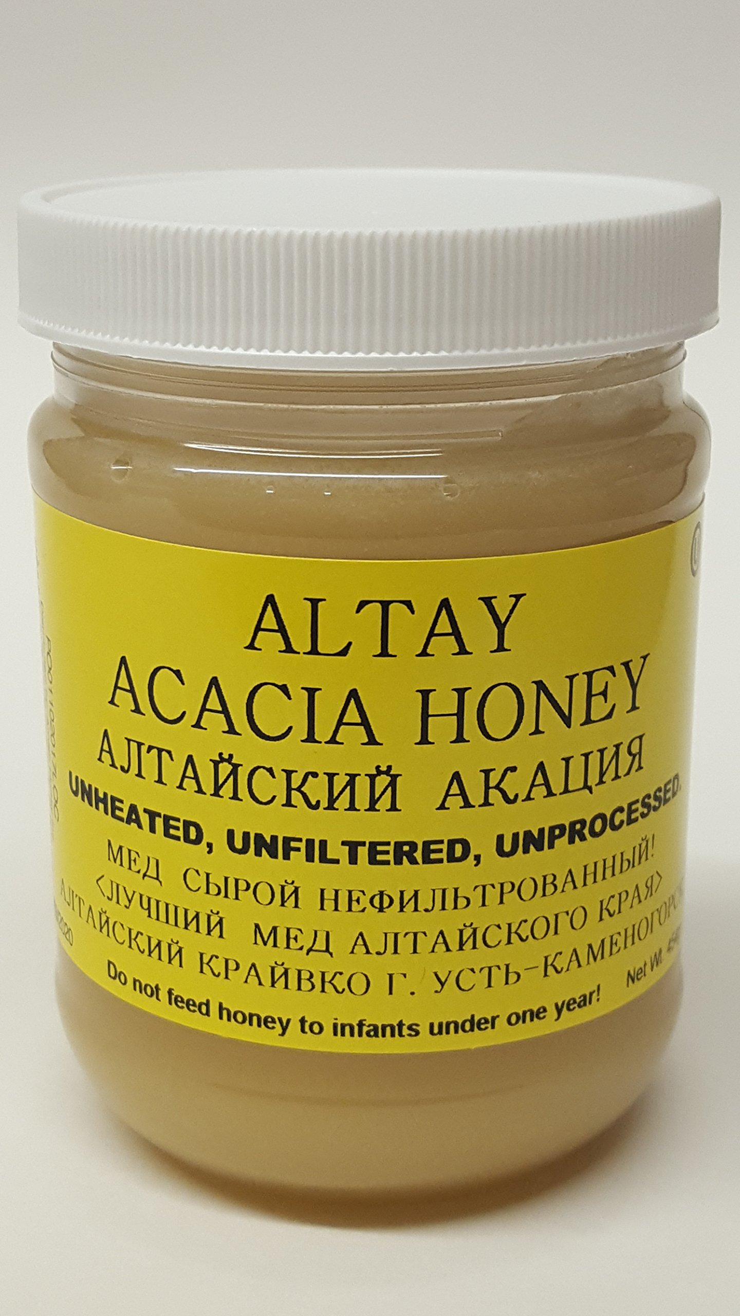 Altay Acacia Raw Unfiltered Unprocessed Honey 1Lb by Goshen