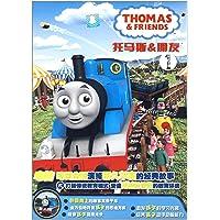 托马斯和朋友•第1部(5DVD)3D版