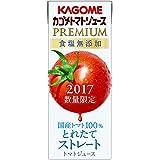 カゴメ トマトジュースプレミアム 食塩無添加(2017年新物) 200ml×24本