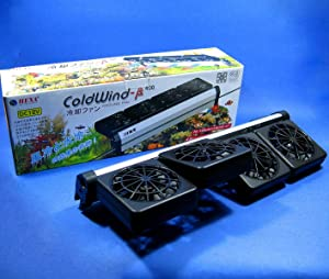 Aquarium Cooling Fan ColdWind 51.5CFM - Chiller for Water Plants Fish Tank